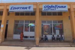 Eritrea travel advisory for young eritreans eritrea digest - Egyptair airport office number ...